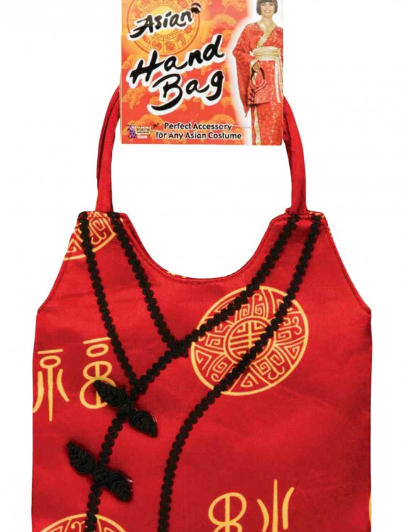 Asian Handbag Purse, halloween costume (Asian Handbag Purse)