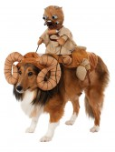 Bantha Pet Costume, halloween costume (Bantha Pet Costume)