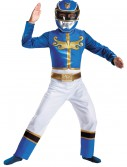 Boys Blue Ranger Megaforce Classic Costume, halloween costume (Boys Blue Ranger Megaforce Classic Costume)
