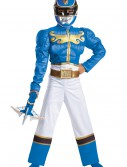 Boys Blue Ranger Megaforce Classic Muscle Costume, halloween costume (Boys Blue Ranger Megaforce Classic Muscle Costume)