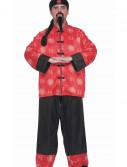 Chinese Gentleman Costume, halloween costume (Chinese Gentleman Costume)