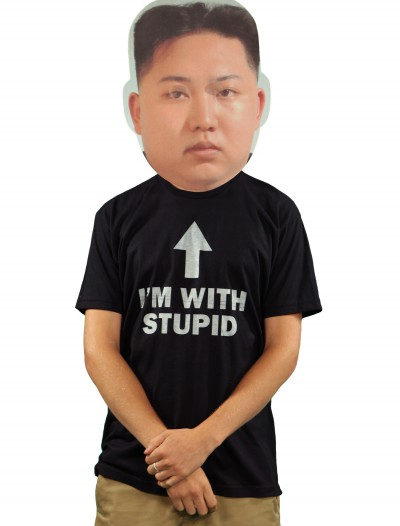Kim Jong Un Dance Mask, halloween costume (Kim Jong Un Dance Mask)
