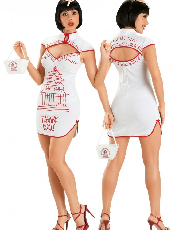 Sexy Chinese Takeout Costume, halloween costume (Sexy Chinese Takeout Costume)